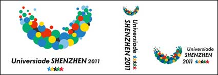 Shenzhen 26a Universiada de Verano logotipo